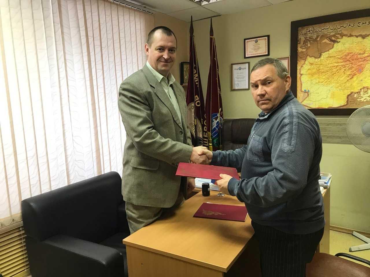 Соглашение о взаимосотрудничестве.